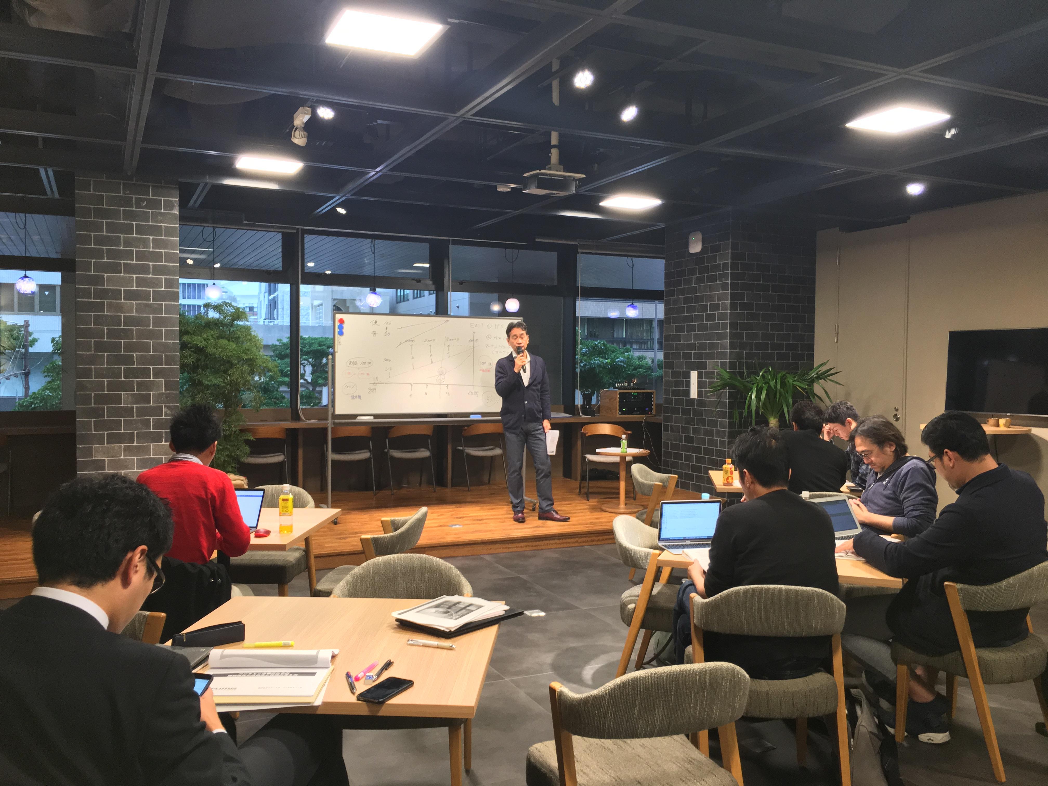 資金調達セミナーが開催されました【OKINAWA Startup Program】
